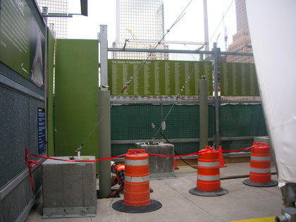 List of deseased of the World Trade Center